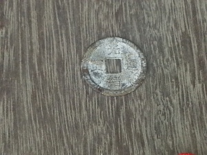 Chinese coin from Avoca